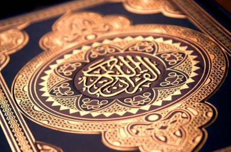 تلاوت اختتامیه سی و ششمین دوره مسابقات قرآن