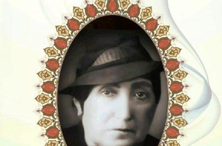 «فخرالحاجیه»؛ فخر زنان ایران