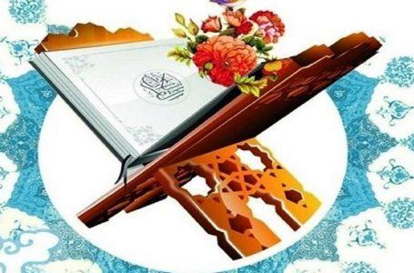 اسامی برگزیدگان مرحله شهرستانی مسابقات قرآن تهران اعلام شد