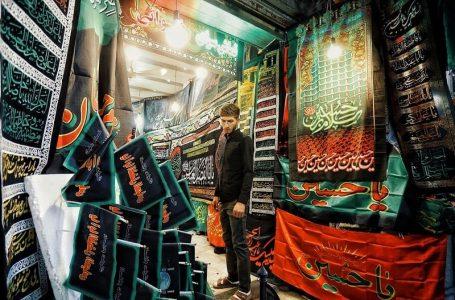 مساعدت سازمان اوقاف به ۲۵ هزار هیئت مذهبی با برپایی ۳۰۰ نمایشگاه شمیم حسینی