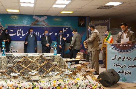 اختتامیه مسابقات منطقهای قرآن کریم در کرمانشاه+تصاویر