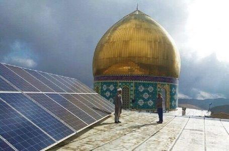 اتمام عملیات راهاندازی ۸ نیروگاه انرژی خورشیدی در بقاع متبرکه کرمانشاه