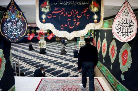 گزارش تصویری مراسم عزاداری سرور و سالار شهیدان در سازمان اوقاف