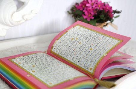 فراخوان سازمان اوقاف برای احصاء روشهای حفظ قرآن