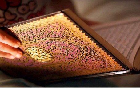 ایجاد تحول در حوزه آموزش مرکز امور قرآنی اوقاف