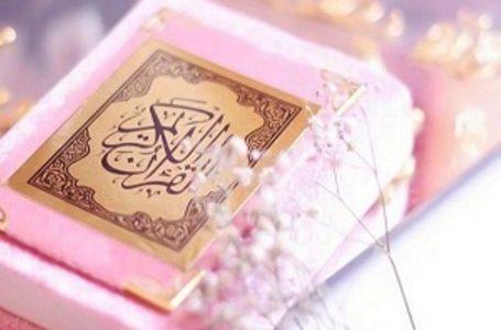 کرونا و رقابتی خاص در دوره چهل و سوم مسابقات قرآن
