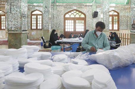 تولید ۲۰ میلیون ماسک در ۲۱۷ امامزاده