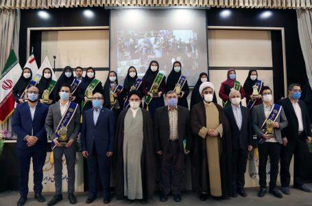 پنجاه و هشتمین همایش ملی جایزه سال بنیاد البرز