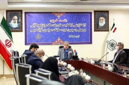 گزارش تصویری نشست خبری چهل و سومین دوره مسابقات سراسری قرآن