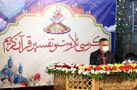 بیش از دو هزار بقعه متبرکه می تواند به برگزاری محافل قرآنی اختصاص یابد