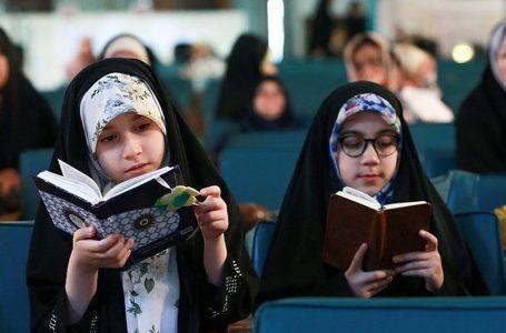 یکشنبه 18 آبان؛ آغاز مسابقات قرآن بانوان