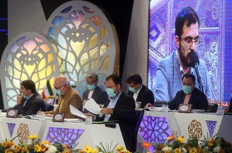 منحصربهفردترین شرکتکنندهها در دومین شب برگزاری مسابقات سراسری قرآن