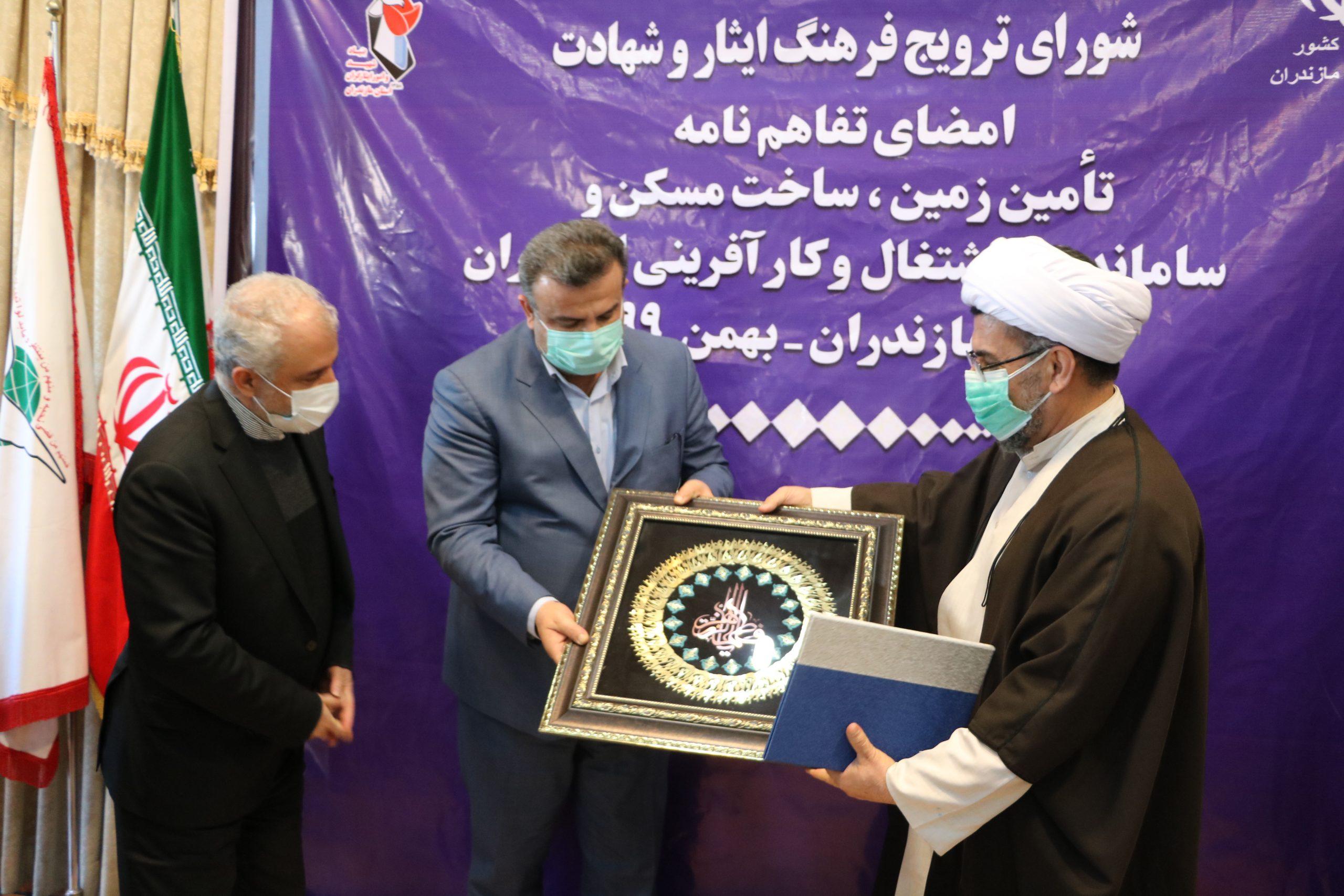 تقدیر رئیس سازمان اوقاف از استاندار مازندران