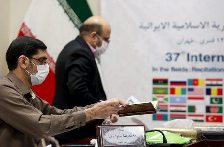 گزارش تصویری روز دوم مرحله نیمهنهایی مسابقات بینالمللی قرآن