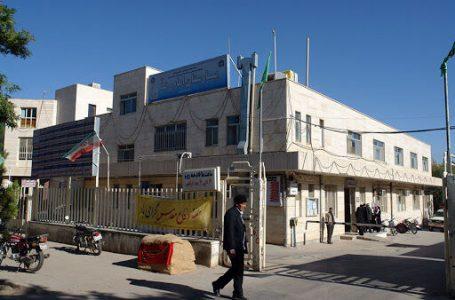 بیمارستان موقوفه امام رضا(ع) بجنورد تا ساخت بنای جدید تخریب نخواهد شد