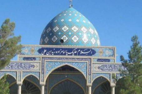 وجود بیش از ۸ هزار زیارتگاه در ایران