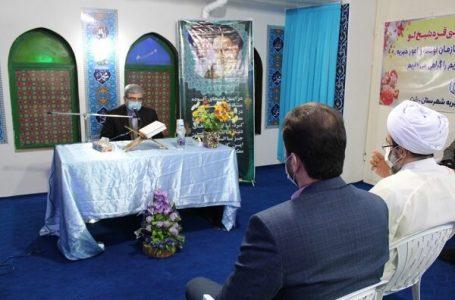 بیش از ۲۰۰ رتبه بینالمللی قرآنی طی ۴ دهه گذشته کسب شد