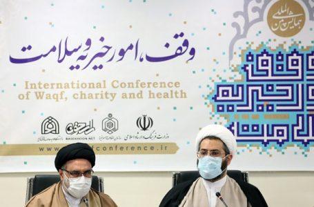 گزارش تصویری نشست خبری همایش وقف ، امور خیریه و سلامت