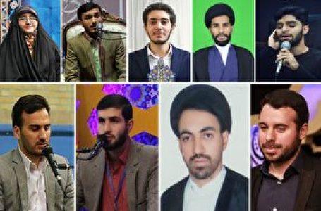نمایندگان ایران در مسابقات بینالمللی قرآن را بیشتر بشناسیم