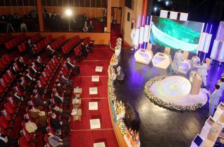 گزارش تصویری افتتاحیه سیوهفتمین دوره مسابقات بینالمللی قرآن جمهوری اسلامی ایران